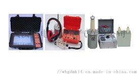 TKDL-IV电缆故障测试仪