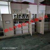 PLC控制离心式空气压缩机机组成套软启动柜