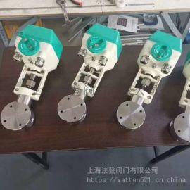 法登耐高壓電動濃水調節閥