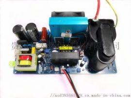 科为**350W臭氧电源 臭氧发生器匹配电源