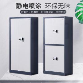 公检法资料柜通双节保密柜 北京保密文件柜生产厂家