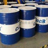 清洗導熱油管道,減少高溫時產生的附着物對油品的影響