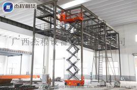 南宁升降机出租 提供3-40米曲臂剪叉式登高车