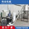 塑料薄膜擠幹機半塑化脫水機PP編織袋清洗線脫水機