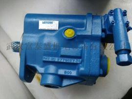 批发GSP2-AOS20AP-AO齿轮泵