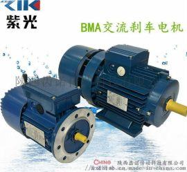 紫光刹车电机,三相异步电机,陕西制动电机