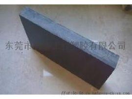 绝缘耐高温PPO板材棒材进口PPO板PPO棒