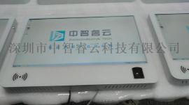 21.5寸壁挂智能电子班牌触摸学校刷卡签到