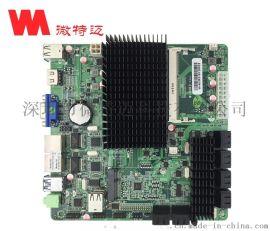 W-NVR3黑群晖NAS主板IPFS矿机主板