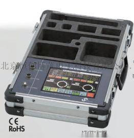 SB-8802R现场动平衡仪