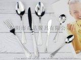 QD3055 南瓜手柄 不锈钢餐具