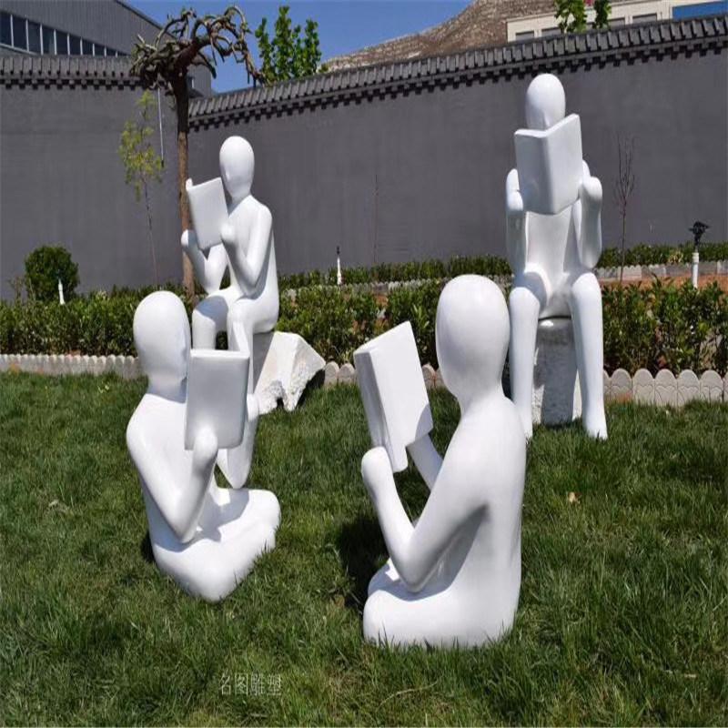 校园玻璃钢抽象读书人物雕塑 草坪坐姿人物雕塑