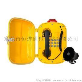 工业扩音抗噪声调度电话机矿山防水防潮电话机