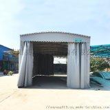 大型户外伸缩推拉雨棚移动推拉蓬厂房仓库棚物流帐篷