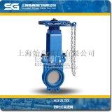 SGUZL73X鏈輪式漿液閥