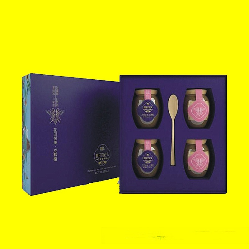 蜂产品包装盒定做设计 郑州特产礼品箱印刷