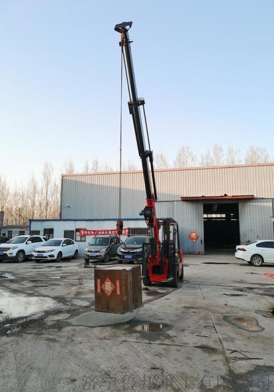 小型飞臂吊 7.5吨叉车直臂吊厂家