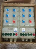 加工定制污水處理防爆動力配電箱