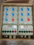 加工定製污水處理防爆動力配電箱