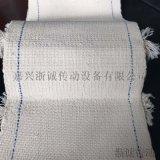 无缝全棉帆布输送带 耐高温输送带