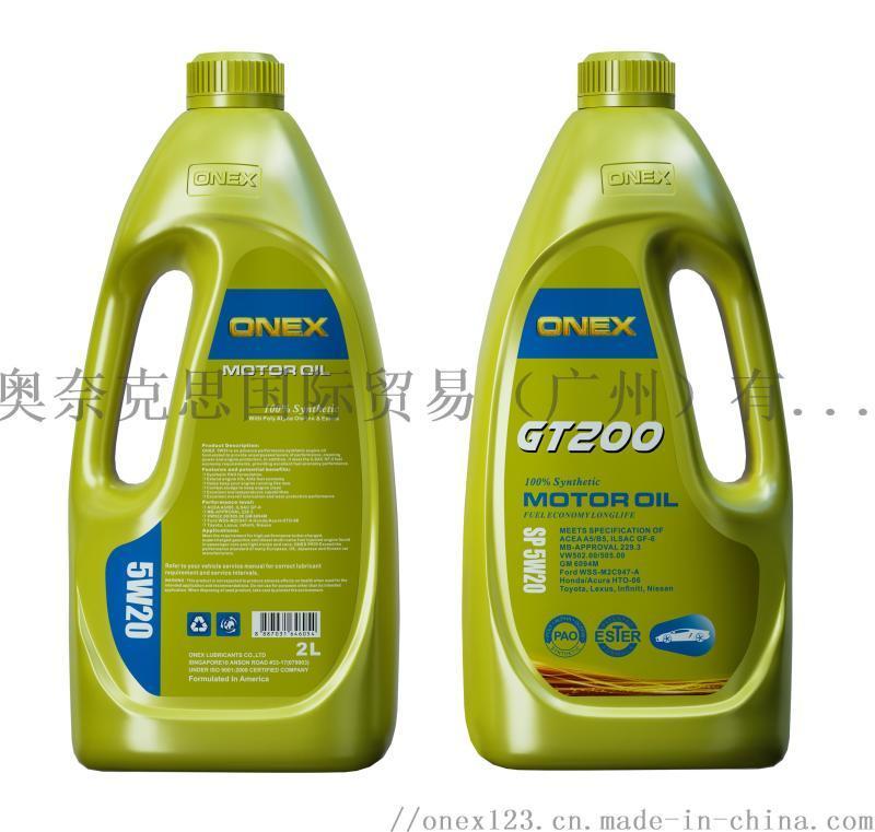 ONEX奧奈克思GT200全合成汽機油