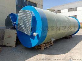 智能款全自动玻璃钢污水一体化提升泵站说明