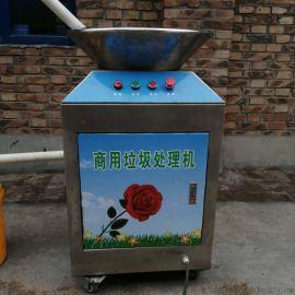 极速商用垃圾处理器可移动商用垃圾处理器