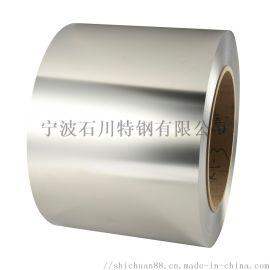 沉淀硬化钢 SUS631 17-4PH不锈钢带