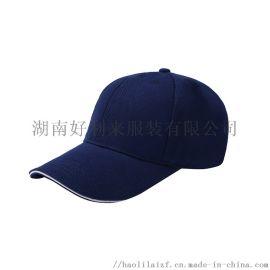 长沙广告帽定做,旅行团帽子定制,棒球帽订做