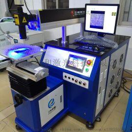 叁和激光供应 自动焊接机 手持激光焊 摆动头激光焊