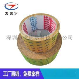防水泡棉3M双面胶带