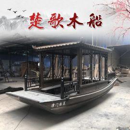 玉林容县古代木船餐饮连锁店
