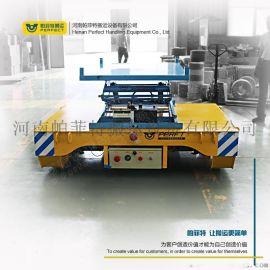 15t电动小平车电动胶轮平台车无轨移动升降车
