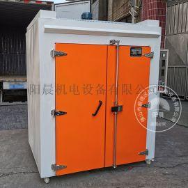 浙江工业烤箱300度 塑料烘干设备 热风循环烤箱