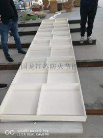 电缆桥架防火隔板 无机氧化镁板 无机玻镁板