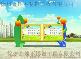 江苏南通广告灯箱 发光灯箱厂家 滚动广告生产厂家