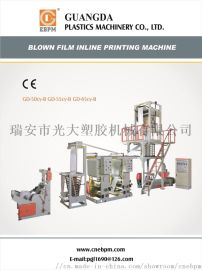 PE 吹膜凹版印刷连线机