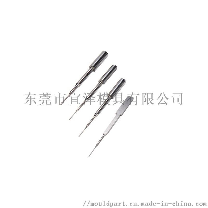 耐磨抗腐蝕超精密鎢鋼衝針來圖定製