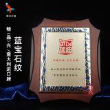 广州荣誉奖牌定做   广州奖杯奖牌厂家