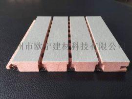 **防火材料 阻燃槽孔木质吸音板厂家