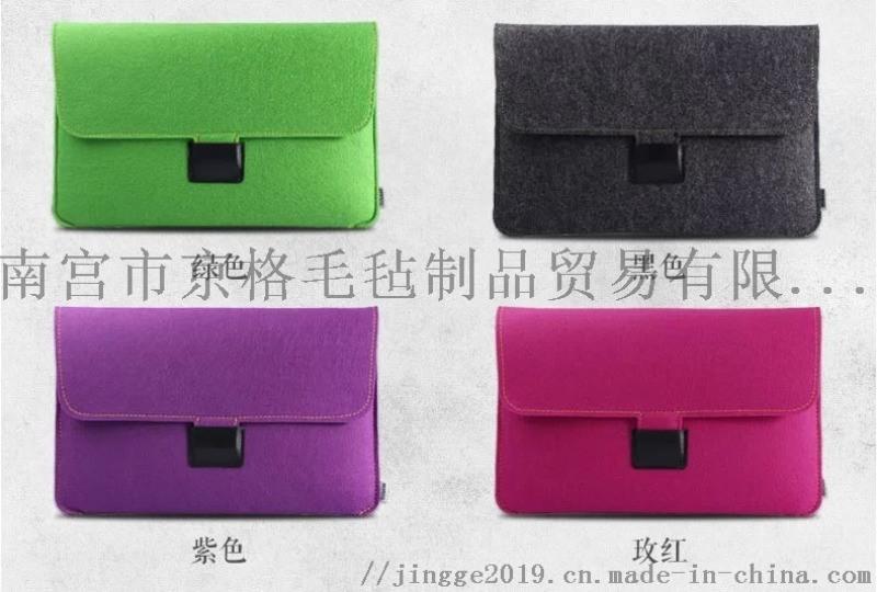 毛毡包文件包团多种颜色涤纶钱包刻字定制文件袋