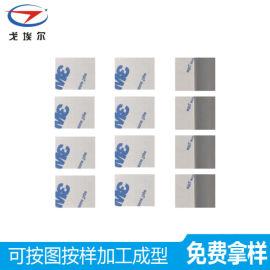 GOEL防水硅胶泡棉厂家定制供应