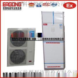 廠家防爆空調適用於煤礦, 電力, 船舶, 消防等行業