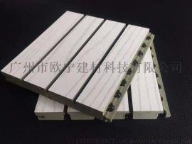 优质阻燃木质吸音板厂家