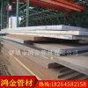 東莞NM500耐磨板 新鋼耐磨板定尺加工