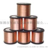 C17530进口铍铜带 0.02铍铜箔 铍铜丝