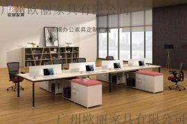 油漆办公家具-办公桌办公椅-深圳办公家具欧丽厂家