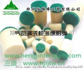 清洗海绵球在管路清洁领域的实用性