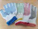 棉纱手套 7针电脑机漂白双面点塑棉纱手套