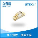 LTST-C230TBKT蓝色LED